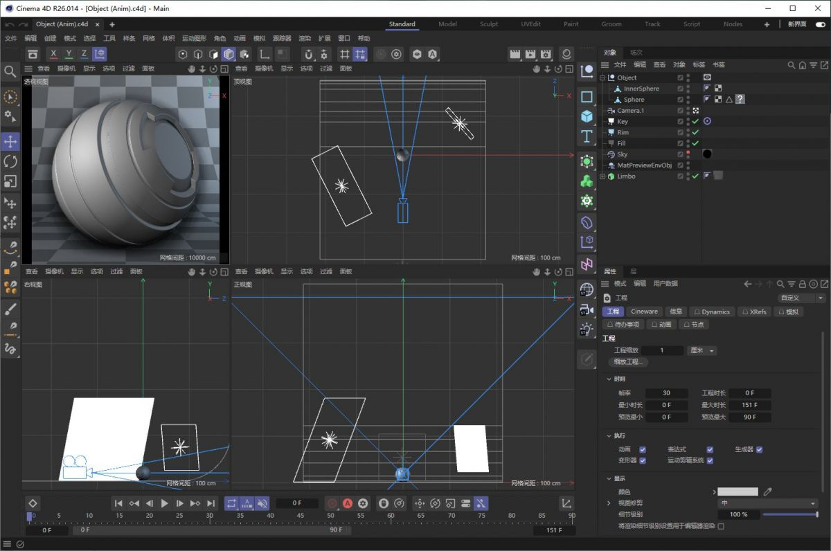 三维软件Maxon Cinema 4D R23.008 Win 中文版C4D